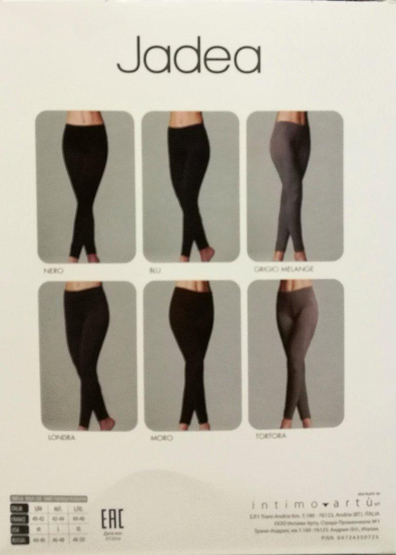 JADEA leggins donna art.4192 nero cotone elasticizzato